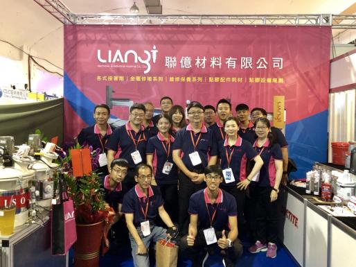 聯億材料團隊參加2019台南自動化機械暨智慧製造展。 (記者蔣謙正攝)