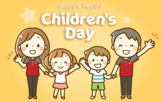 2021兒童節快樂