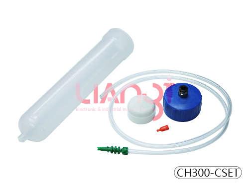 CH300-CSET 300cc針筒組