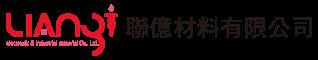 聯億材料有限公司 Logo