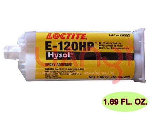 雙液型環氧樹脂接著劑 E-120HP 50ml