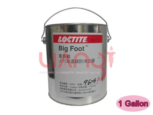 耐重載人行道及防滑塗層 1Gal Loctite
