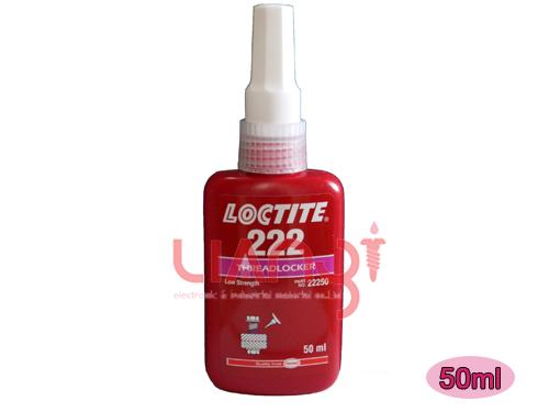 螺絲固定劑 222 50ml Loctite