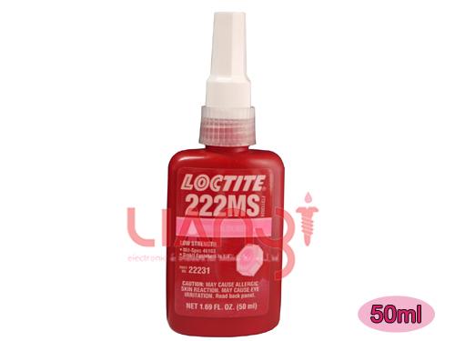 螺絲固定劑 222MS 50ml Loctite