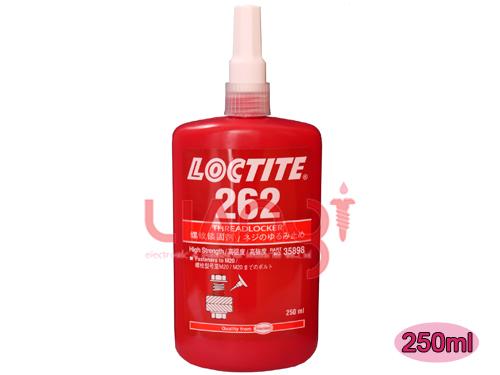 螺絲固定劑 262 250ml