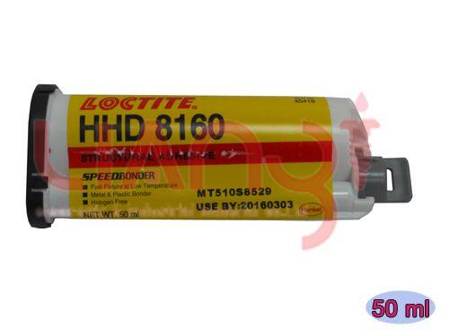 結構性接著劑 HHD8160 50ml
